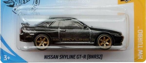 Hot Wheels 2020-Nissan-Skyline-GT-R super treasure hunt